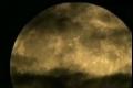 بعد ثلاثين يوماً... ظاهرة فلكية نادرة لم يشهدها العالم منذ 10 ملايين عام
