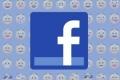 حملات إغرائية... اسلوب نصب جديد يغزو شبكات التواصل الاجتماعي باستغلال الفيس بوك والجوال