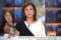 شاهد بالفيديو .. ابنة مذيعة تقتحم الاستوديو أثناء تقديم والدتها نشرة الاخبار
