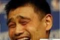 بالصور : من هو صاحب الوجه الصيني الضاحك؟