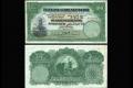 ثري عربي يشتري في لندن ورقة نقدية فلسطينية بـ100 ألف دولار