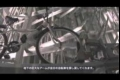 شاهد بالفيديو تكنولوجيا صف الدراجات في اليابان