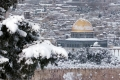 غدا الأربعاء - بداية فصل الشتاء والمربعانية في فلسطين