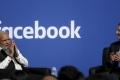 المال للجميع: هل يمكن أن يوفر فيسبوك دخلاً لمستخدميه؟.. تعرف على فكرة زوكربيرغ التي قد ...