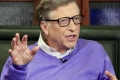 بيل غيتس يتبرع بأكبر مبلغ في القرن الحادي والعشرين
