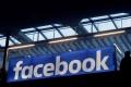 شكوى ضد شركات أميركية لاستخدام إعلانات فيسبوك لتعيين موظفين أصغر سنا