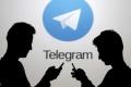 """بسبب الشفرة.. روسيا تحجب """"تلغرام"""""""