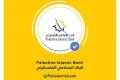 """""""الإسلامي الفلسطيني"""" أول بنك فلسطيني يوثق صفحته على موقع Facebook"""