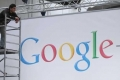 """غوغل تعلن خطوات """"إعدام"""" خدمتها """"الفاشلة""""!"""