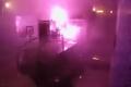 فيديو  انفجار مختبر باليابان أثناء محاولة الخبراء خلق أقوى حقل مغناطيسي في العالم
