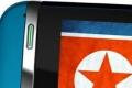 بدون واي فاي..كوريا الشمالية تطلق هاتفها النقال المعتمد