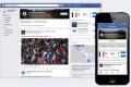 فيسبوك تخصص صفحة لمتابعة أخبار كأس العالم