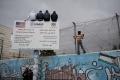 تعمل في فلسطين منذ عام 1967....وقف مساعدات USAID رسمياً