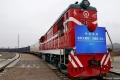 وصول أول قطار بضائع يربط بين الصين وبريطانيا