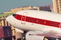 """سر طائرات """"الخط الأحمر"""" في أميركا"""