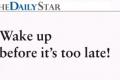 نسخة خالية من صحيفة لبنانية.. استيقظوا قبل فوات الأوان