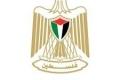 بيان هام من وزارة المواصلات الفلسطينية وعمل دوائر السير