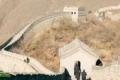 الأمطار الغزيرة والفيضانات تهدم جزءا من سور الصين العظيم