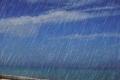 الفعالية الجوية والأمطار مستمره حتى الأربعاء واجواء باردة متوقعة ....وترقب لنهاية الأسبوع