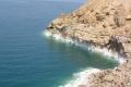 بعد العثور على دلائل على حياة أسفله...البحر الميت لم يعد ميتاً