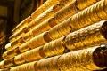 الذهب يتعافى بعد تراجع توقعات رفع الفائدة الأمريكية