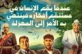 هذا الفيلم هو صاحب أطول اسم بتاريخ السينما المصرية!
