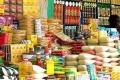 قائمة أسعار السلع الأساسية خلال شهر رمضان المبارك
