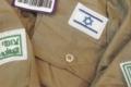 ملابس عسكرية إسرائيلية تباع في أسواق السعودية..