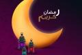 فلكيا – رمضان يوم الخميس 17 أيار