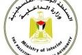 وزارة الداخلية الفلسطينية تصدر بيانا حول انتشار كورونا