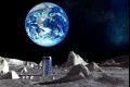شركة مشروبات يابانبة تخطط لوضع أول إعلان على القمر