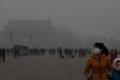 """حالة """"طوارئ مشددة"""" في مدينة صينية بسبب التلوث"""
