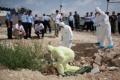 العثور على جثة متحللة في وادي الساجور بنابلس