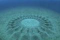 بالصور والفيديو: «الدائرة الغامضة».. اكتشاف القرن في أعماق البحر.. من هو المسؤول عنها وما هي ...