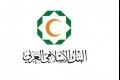 """""""الإسلامي العربي"""" يختتم برنامج شامل لتدريب وتأهيل موظفي فرع عتيل"""