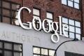 تركيا تحجب خدمة Google DNS