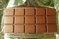 بالصور.. ضبط كميات من الشوكولاتة داخلها ديدان في نابلس