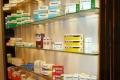 ألمانيا تعدم أمصال إنفلونزا الخنازير