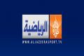 بالفيديـو .. قناة الجزيرة تُفجر كبرى المفاجأت المُدوية !