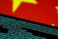 الجيش الصيني يطلق موقعا للإبلاغ عن الأخبار الكاذبة