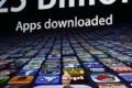 تطبيقات مزيفة تهدد الهواتف الذكية
