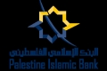 الإسلامي الفلسطيني يدعم مدرسة بنات الرماضين في الخليل