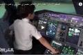 فيديو  أصغر طيار بالعالم طفل عربي في السادسة من عمره