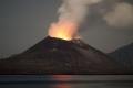 الكشف عن ثامن بركة حمم بركانية على كوكب الأرض