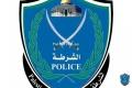 الشرطة : السهر الطويل والتعب والأرق أحد أهم أسباب حوادث السير في رمضان