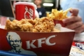 """وجبات """"كنتاكي"""" الأمريكية في غزة عبر الأنفاق"""