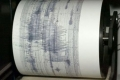 زلزال بقوة 3.9 درجة يضرب شمال إيطاليا