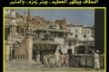 حاج يوثق الحج قبل 60 سنة... شاهد الصور!!