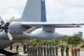 تشيلي.. مفاجأة كارثية بحادث طائرة القطب الجنوبي