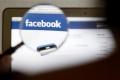مليار مستخدم نشط لفيسبوك شهريا
